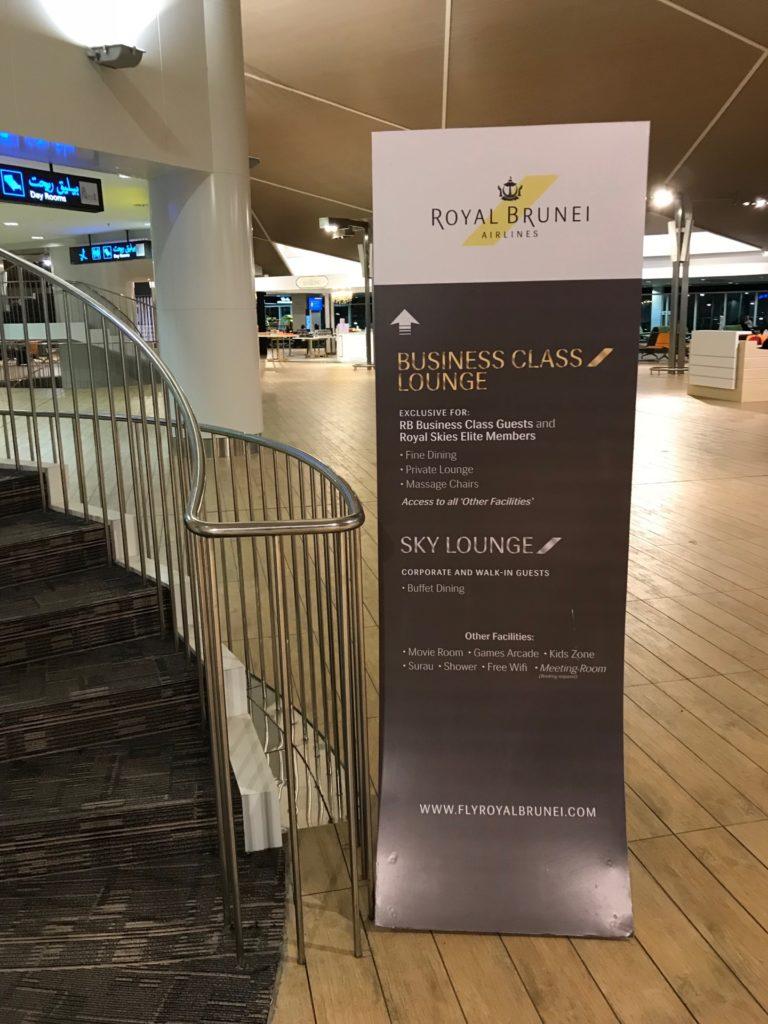 ロイヤルブルネイ航空の「SKY LOUNGE」入り口