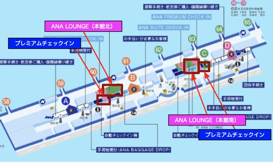 羽田空港国内線のフロアマップです。