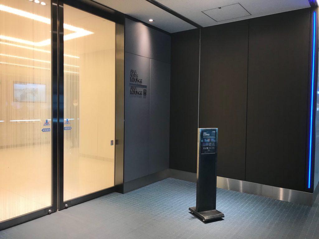 羽田空港国内線のANAラウンジ前の入り口の写真です。
