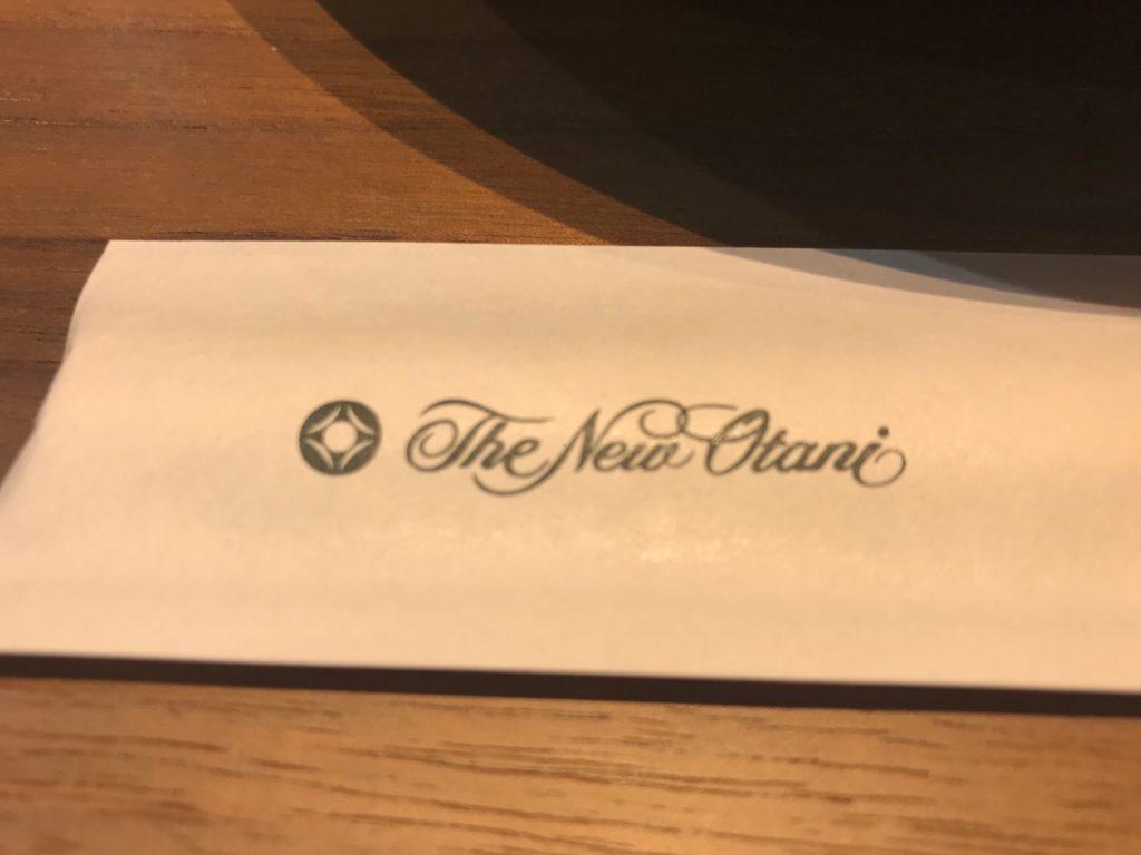 鳥取空港のレストラン アゼリアの箸袋