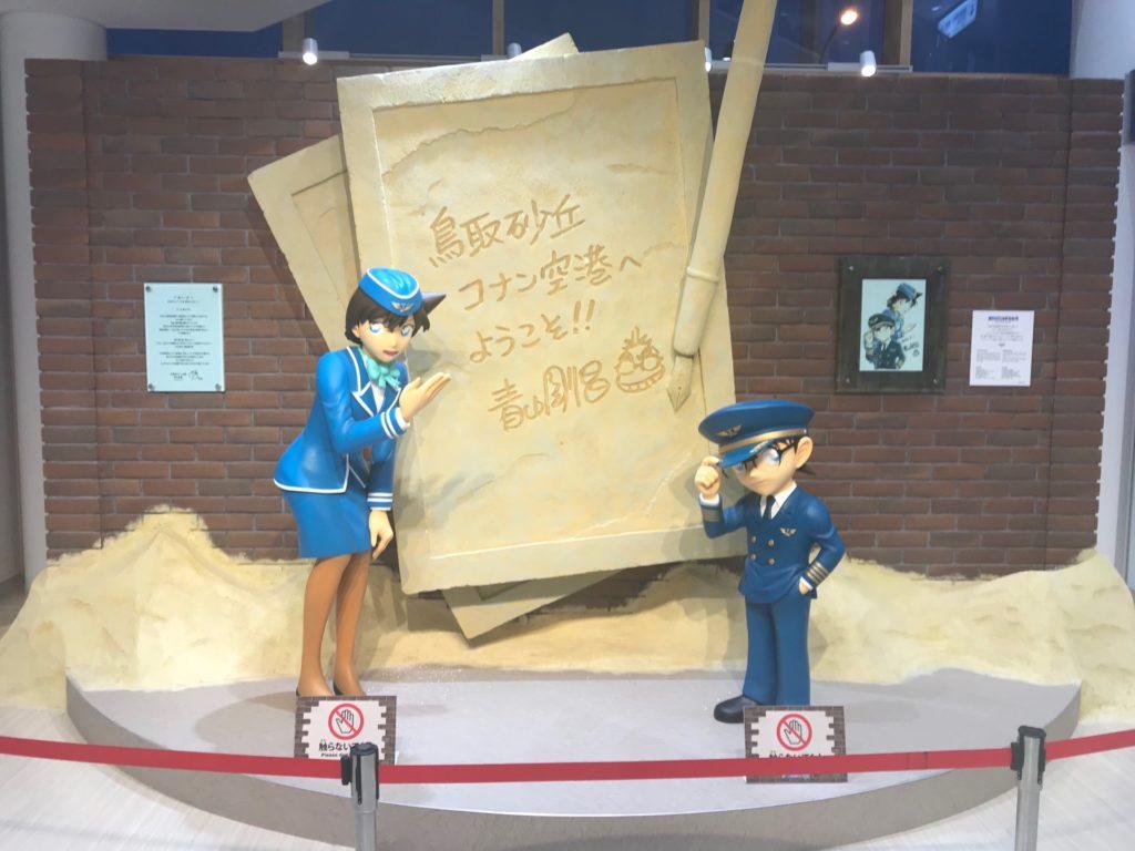 鳥取空港の名探偵コナン
