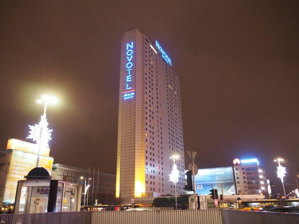 ノボテルワルシャワセントラムホテルの外観です。