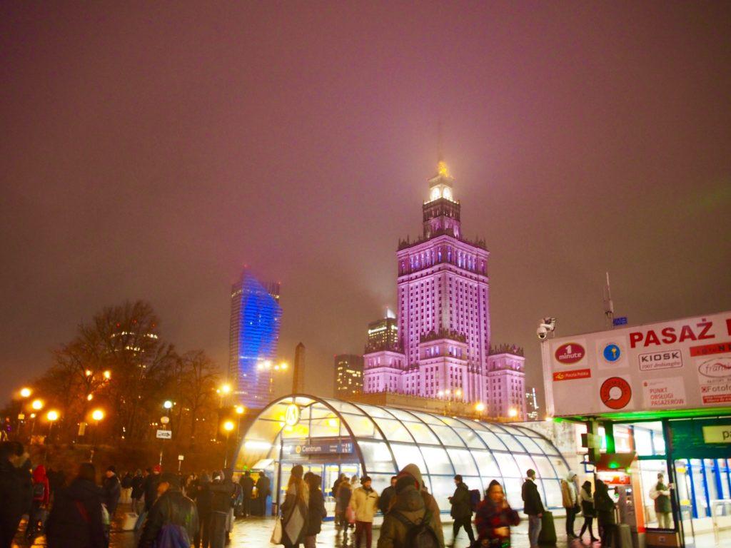 文化科学宮殿の外観