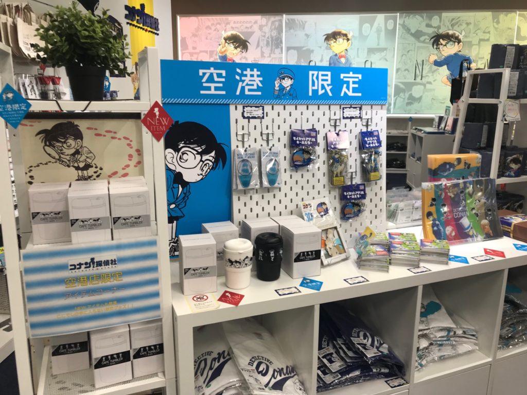 鳥取空港のコナン探偵社