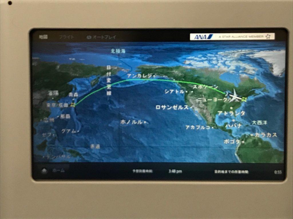 NH10便の地図写真