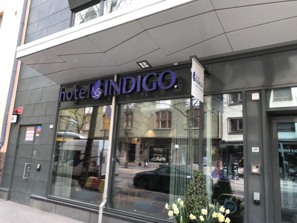 Hotel Indigo Helsinki - Boulevard玄関