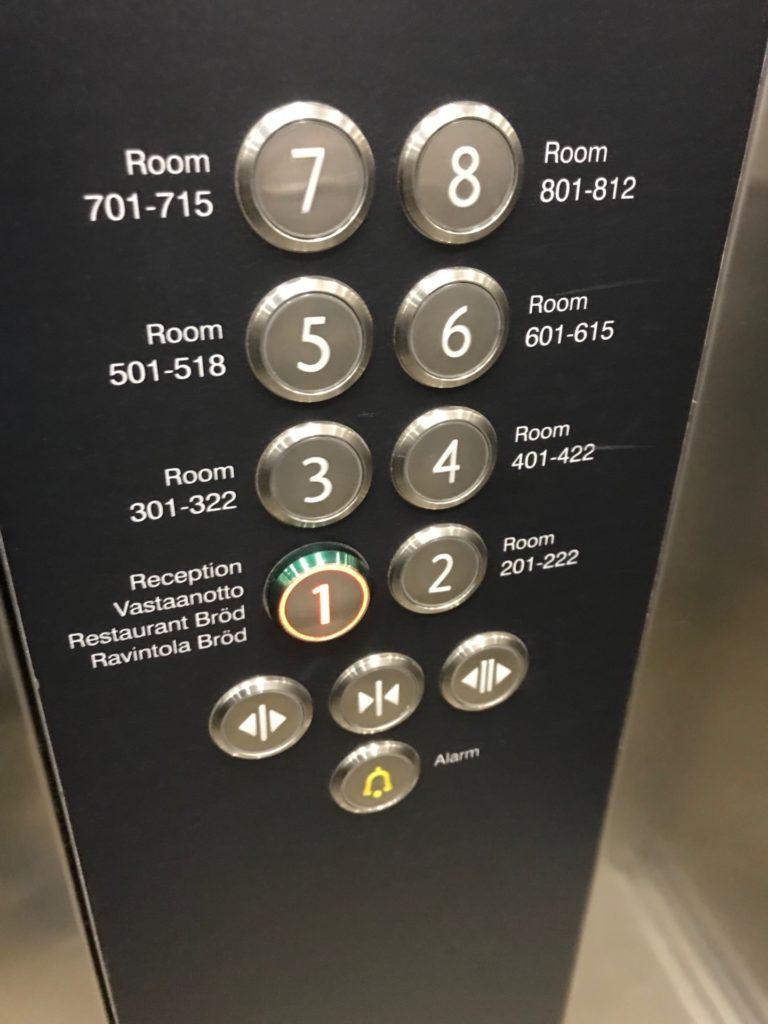 Hotel Indigo Helsinki - Boulevard エレベーター