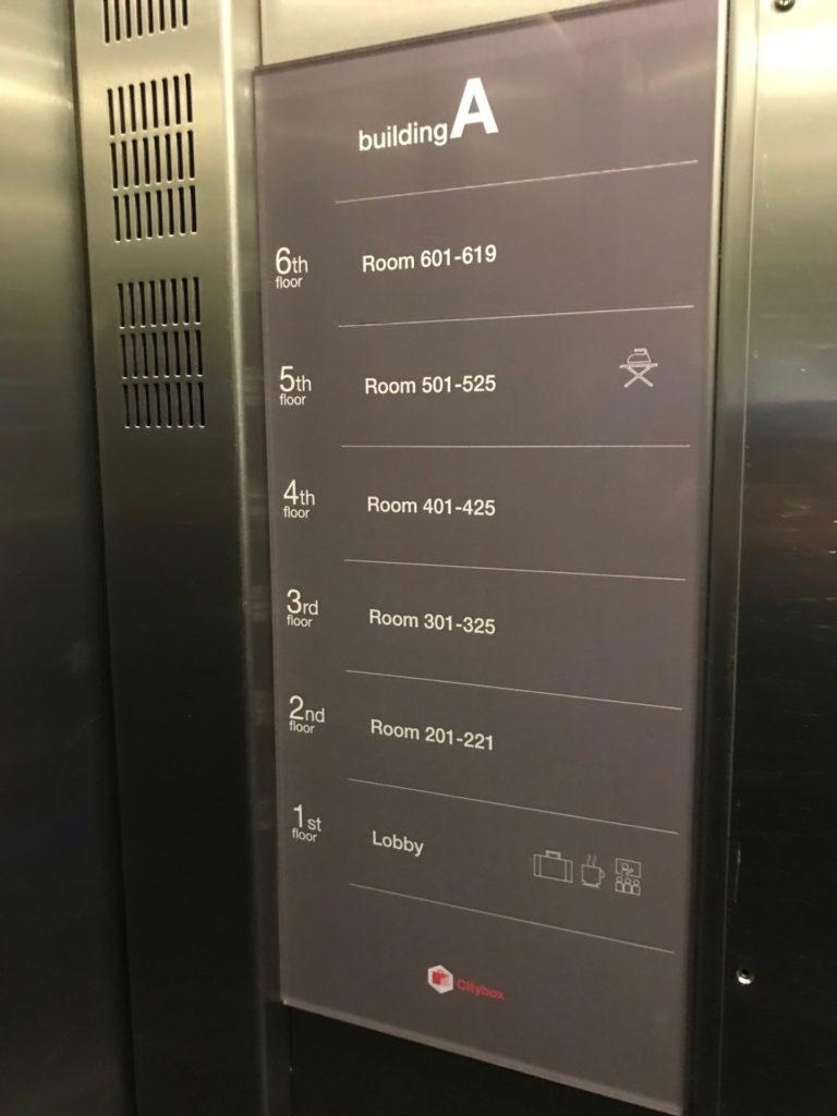シティボックス オスロのエレベーター