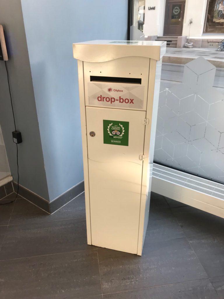 シティボックス オスロのチェックアウト時にルームキーを入れるボックス