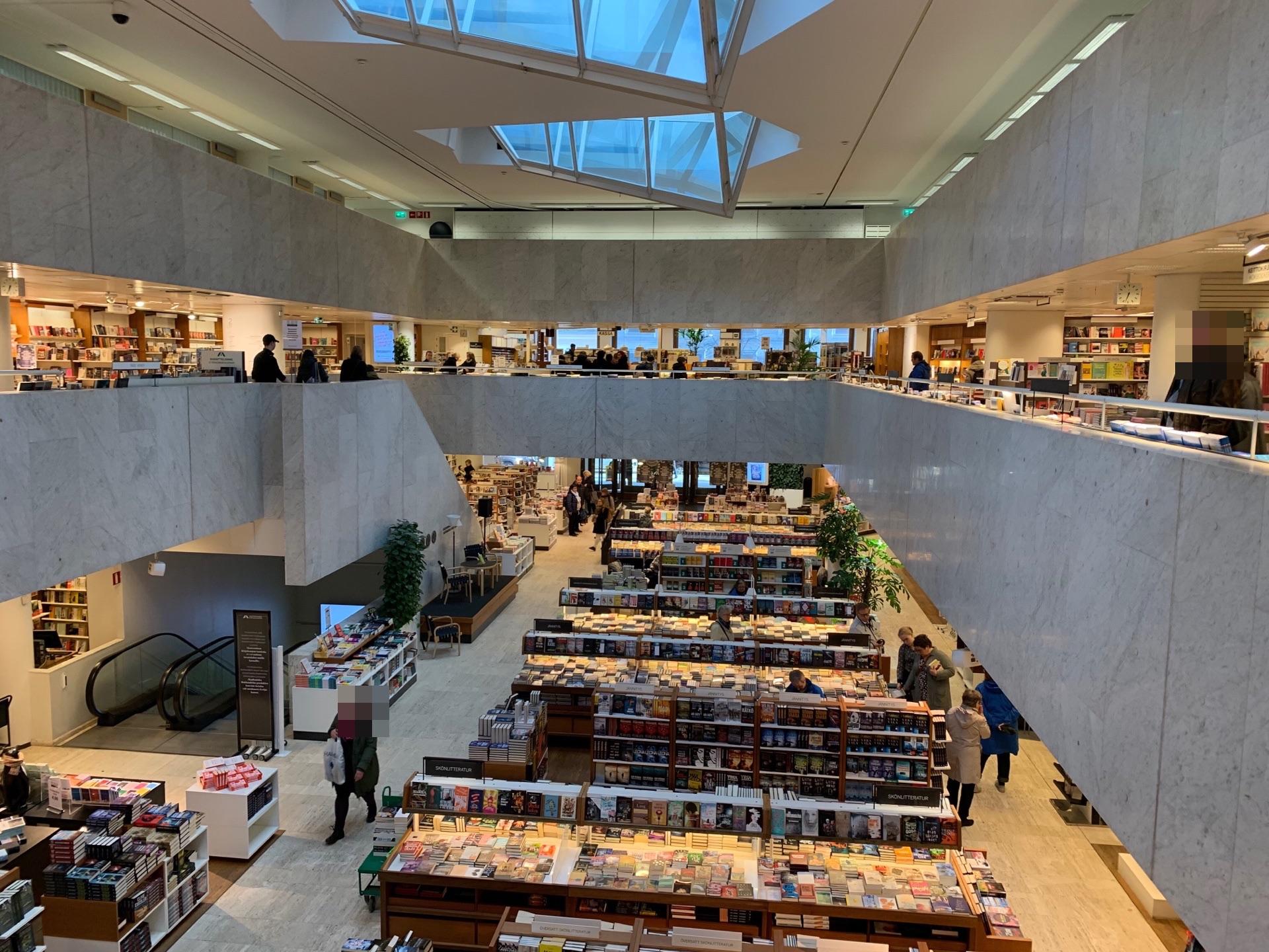 アカデミア書店内部の写真