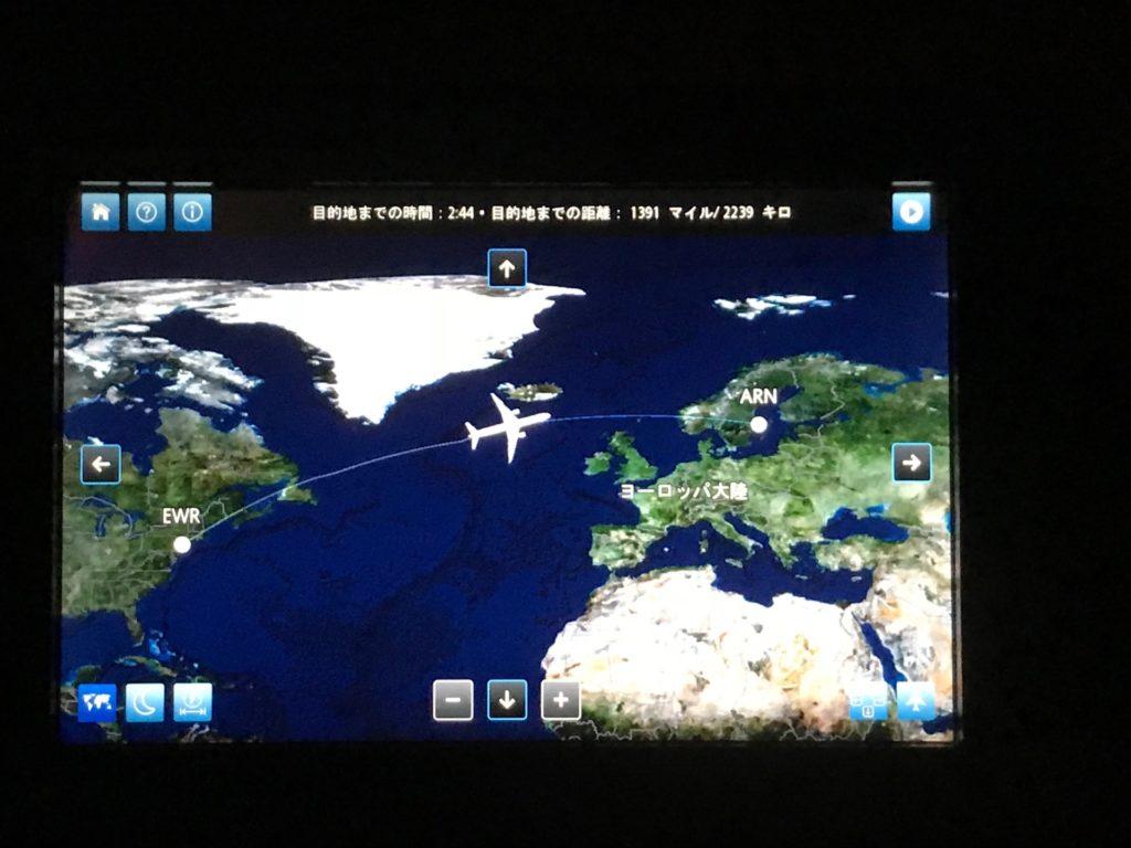 ユナイテッド・ポラリス・ビジネスクラスの航空路(モニター)