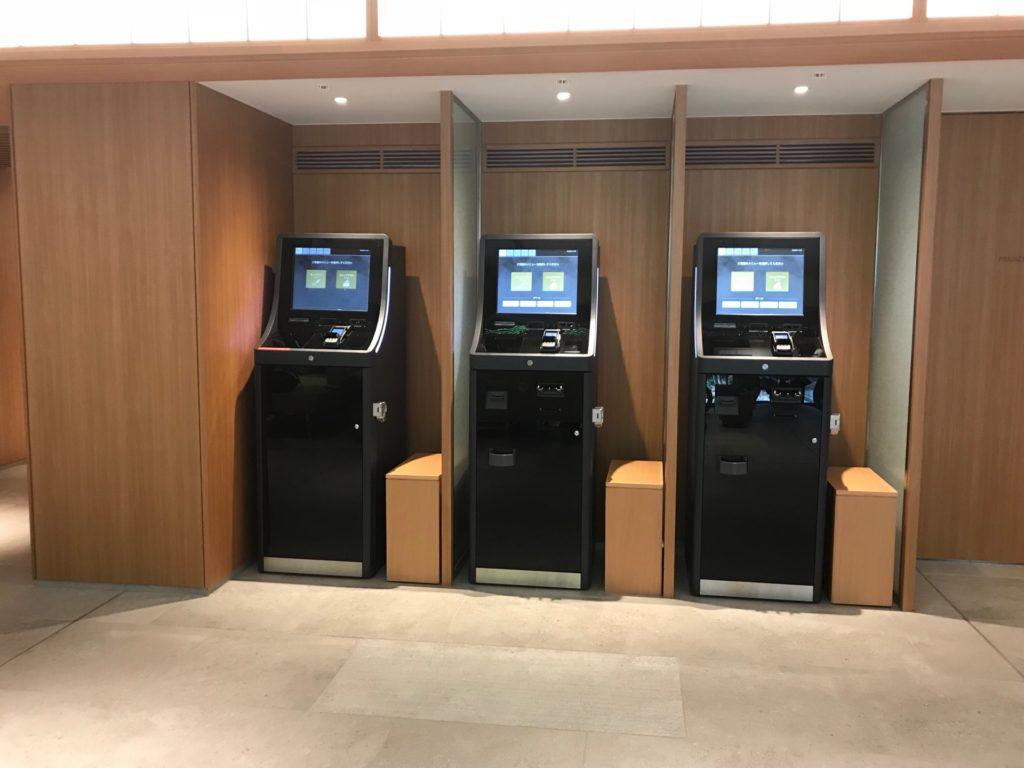 リッチモンドホテルプレミア京都駅前のロビーに設置されている精算機
