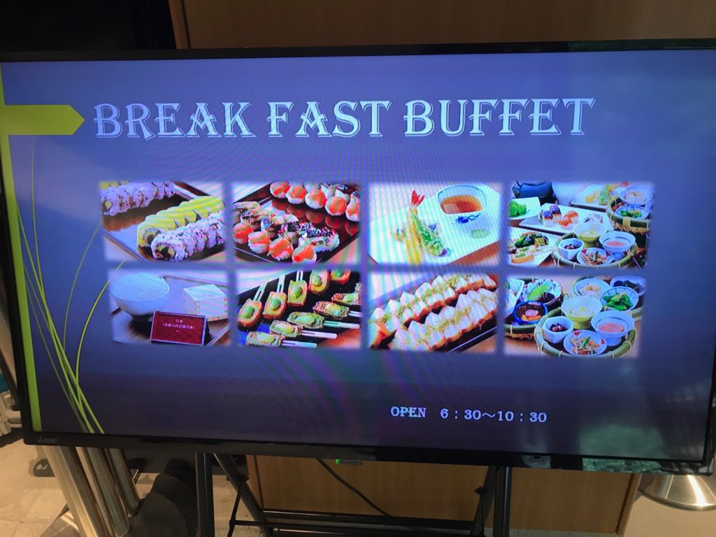 BREAK FAST BUFFET