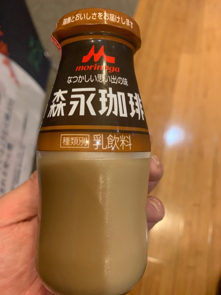 「風の湯」の自動販売機で購入したコーヒー牛乳