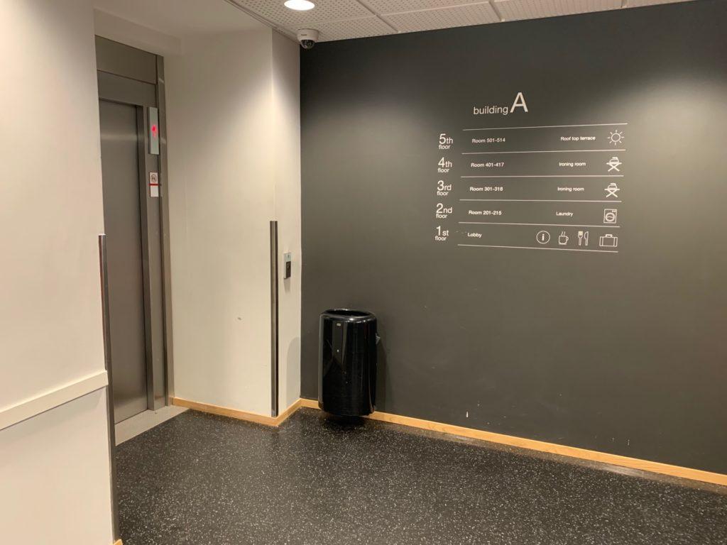 シティボックスベルゲンのエレベーターホール