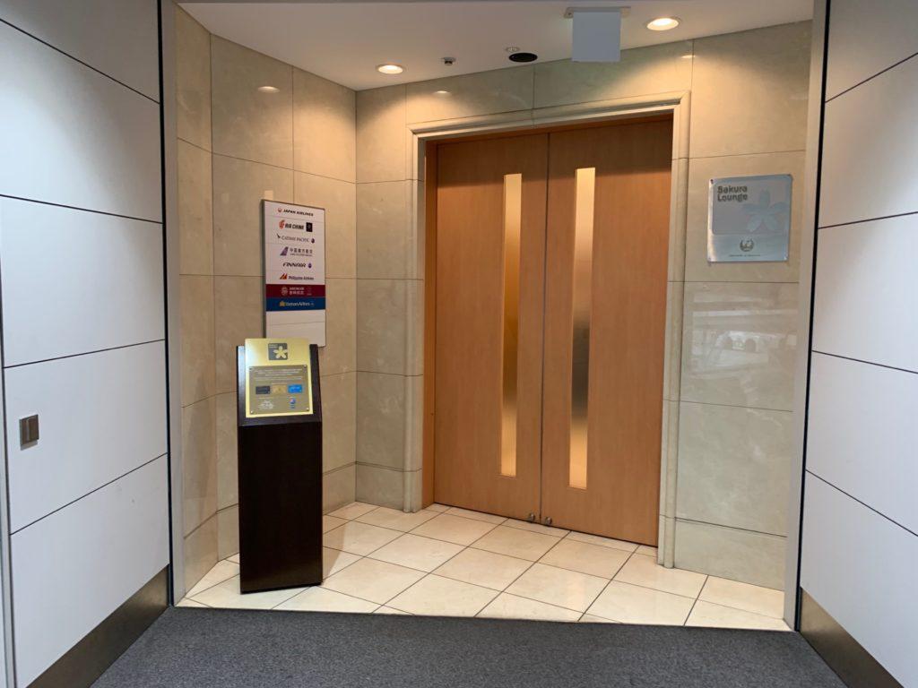 サクララウンジ(国際線)の入り口