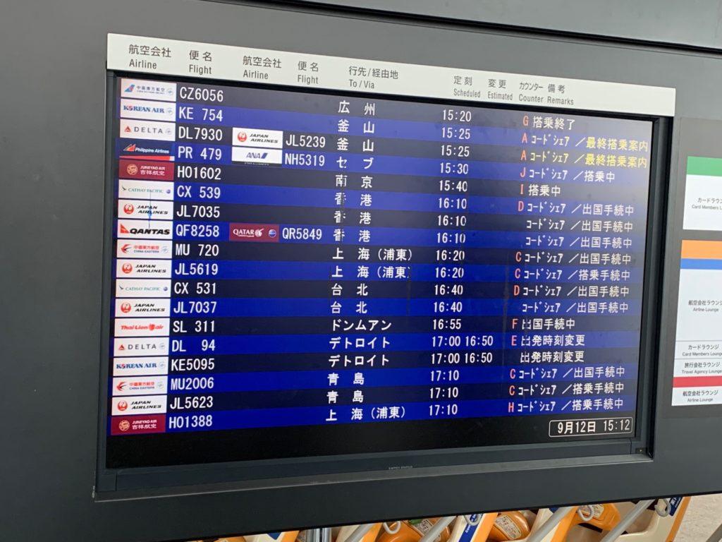 吉祥航空のフライト時間モニター