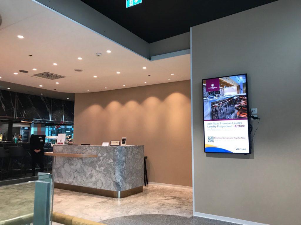 Plaza Premium Loungeの受付