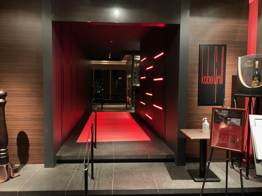 神戸ベイシェラトン ホテル&タワーズ のスカイラウンジ「sky21」の入り口