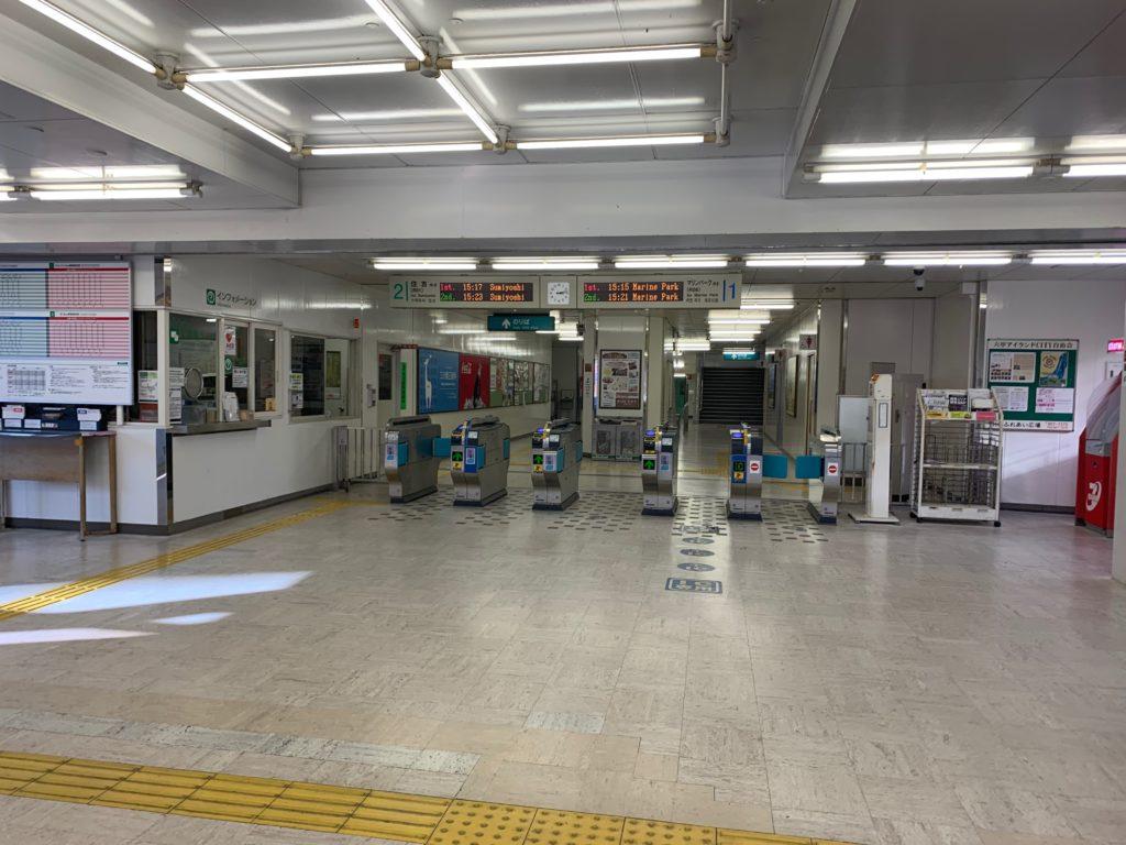 アイランドセンター駅の改札