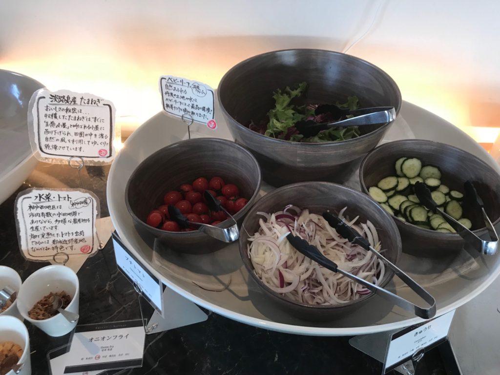 ホテルプラザ神戸のスマイリーネプチューンのプレミアム朝食の野菜