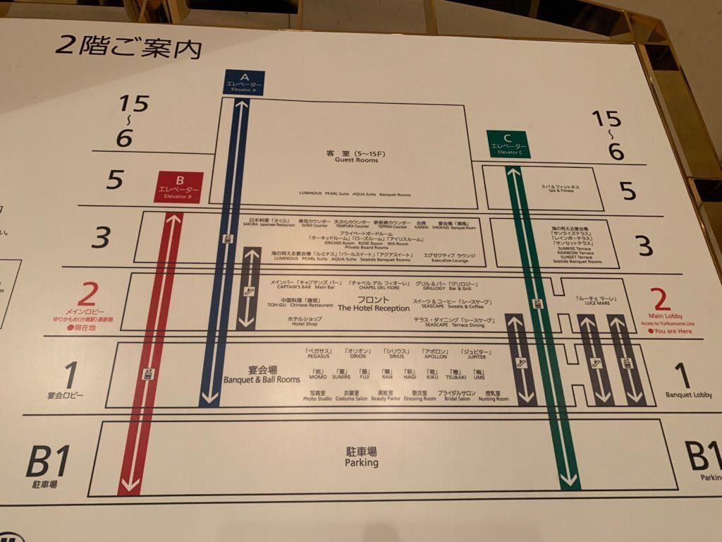 ヒルトン東京お台場のフロアマップ