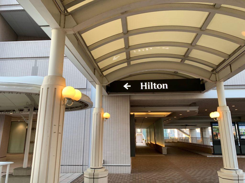 台場駅からヒルトン東京お台場へ向かう途中の写真