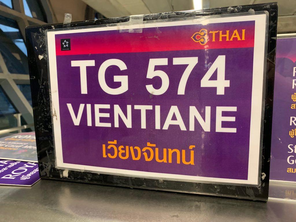 タイ国際航空「スワンナプーム→ヴィエンチャン」(TG574)の搭乗ゲート