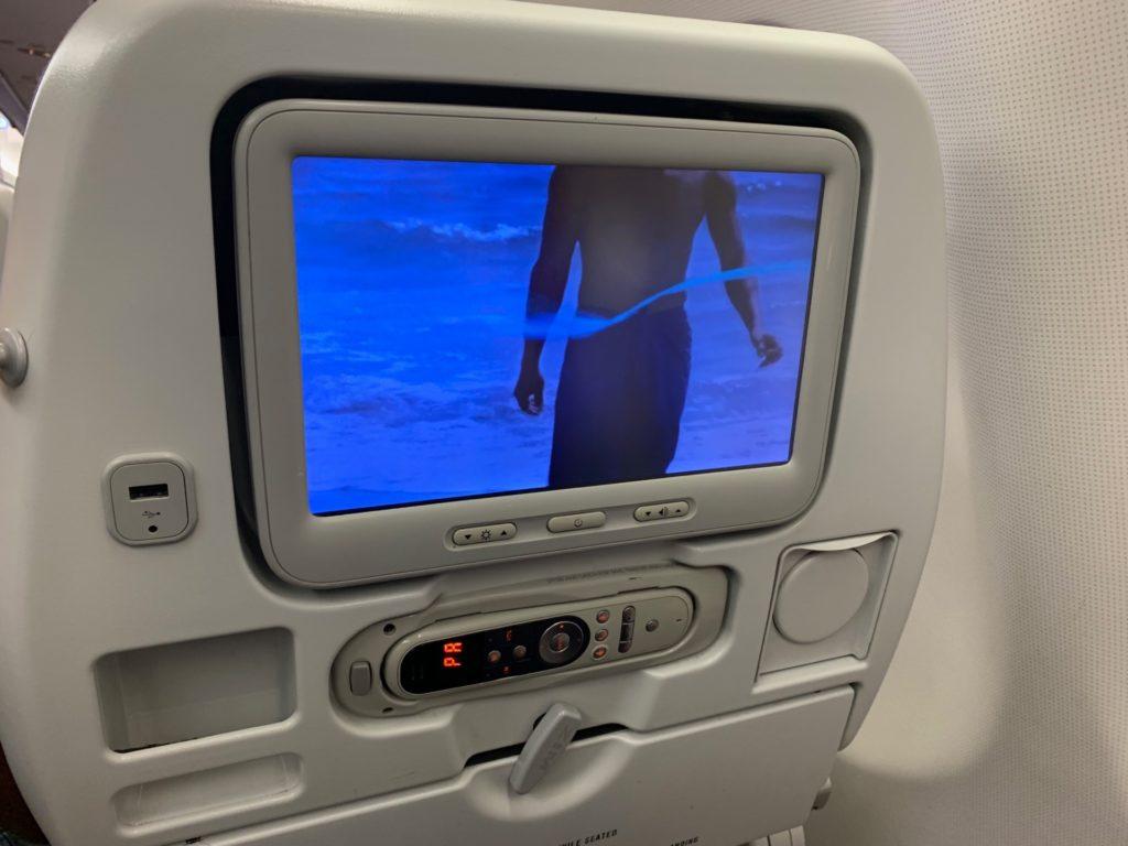 タイ国際航空「スワンナプーム→ヴィエンチャン」(TG574)のエコノミークラスのパーソナルモニター