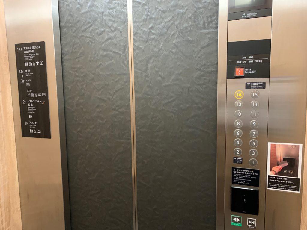 『天然温泉 扇浜の湯 ドーミーイン川崎』のエレベーター