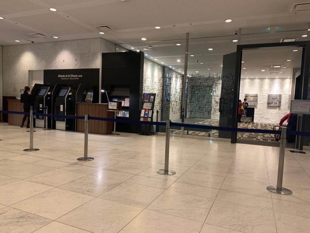 新横浜プリンスホテルのフロントロビー