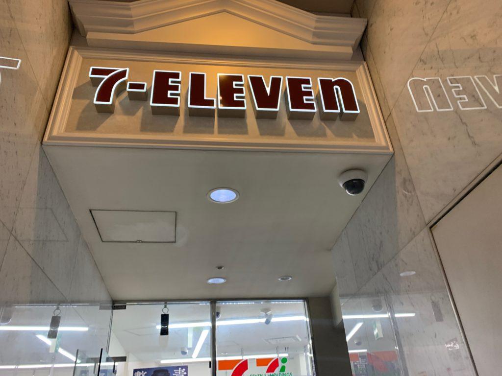 新横浜プリンスホテルのエレベーターホール横にあるセブンイレブン