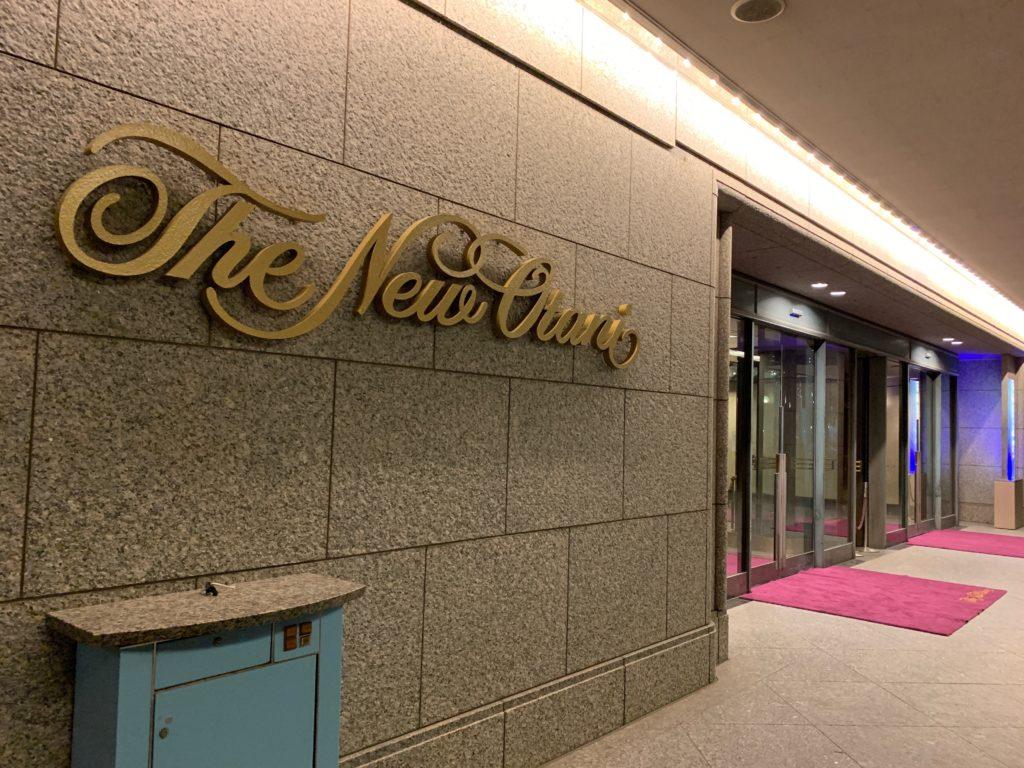 ホテルニューオータニ幕張の玄関