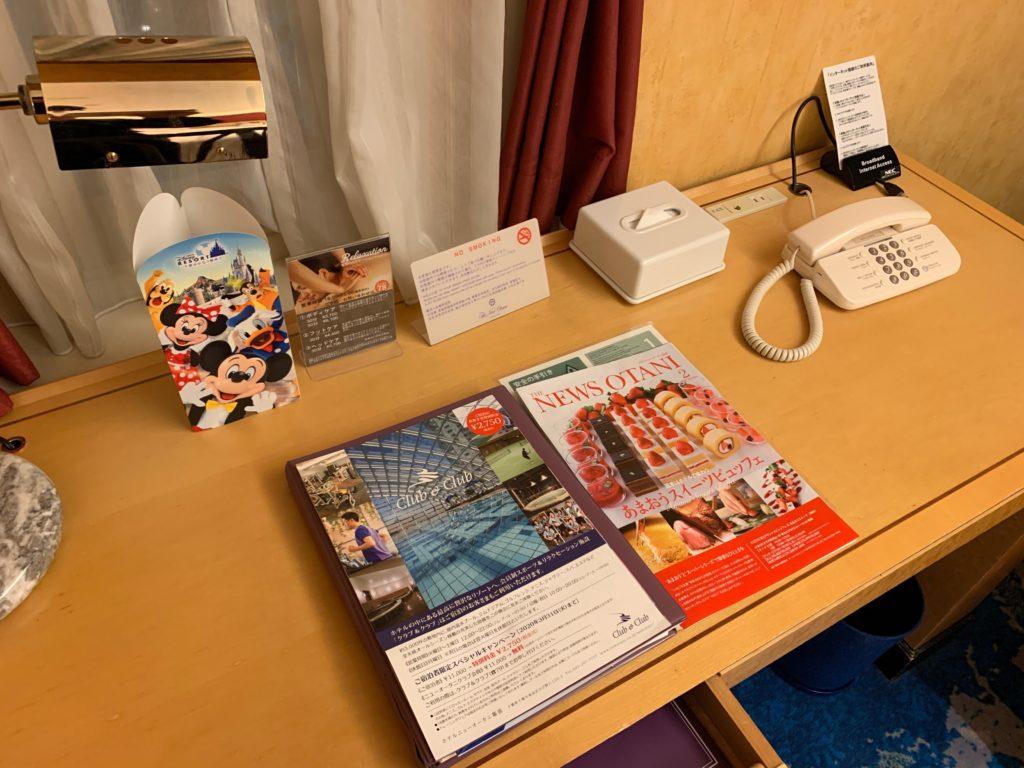 ホテルニューオータニ幕張のスーペリアルームのデスクスペース