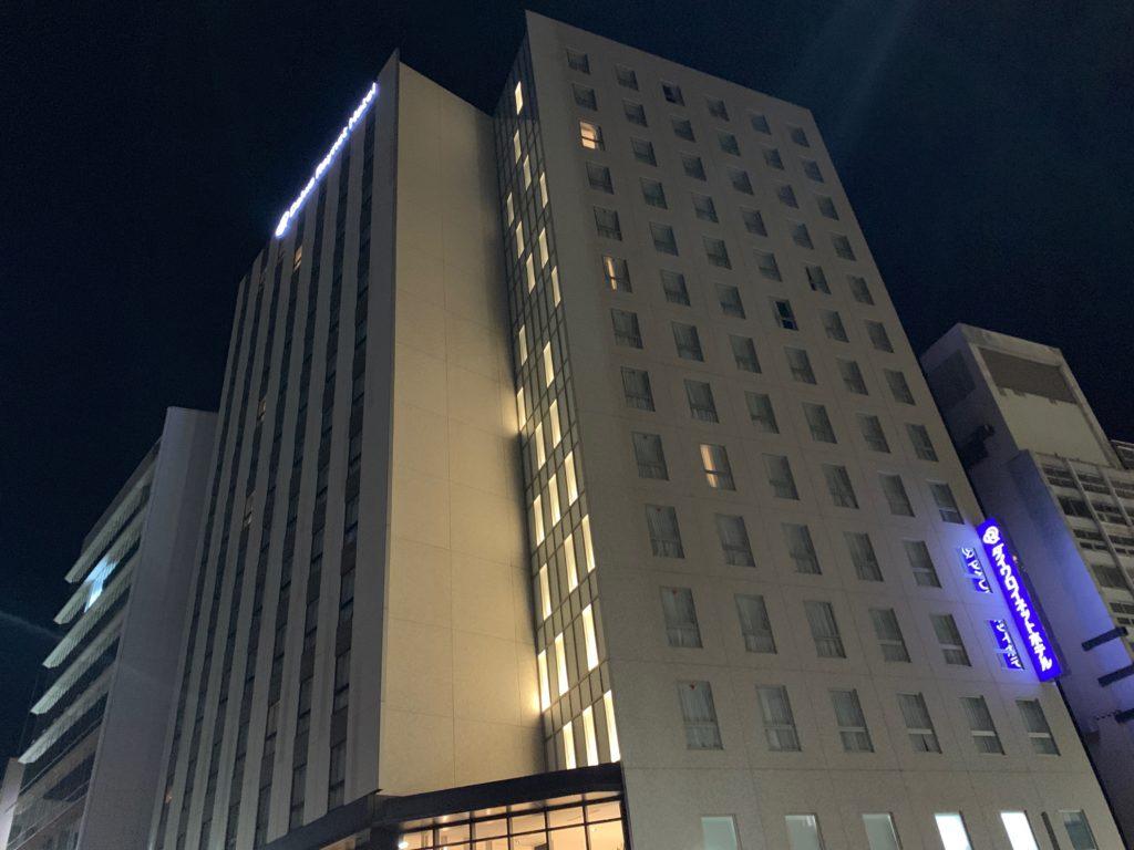 ダイワロイネットホテル千葉中央の外観