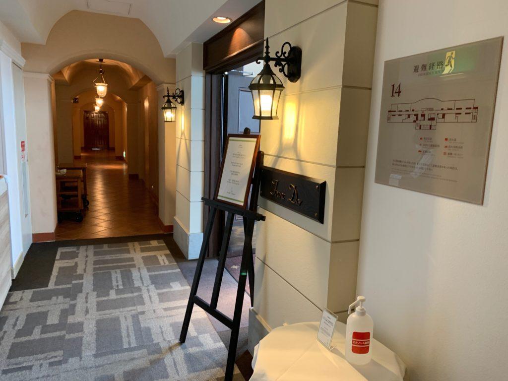 ホテルフランクスの14階の朝食ブッフェ会場