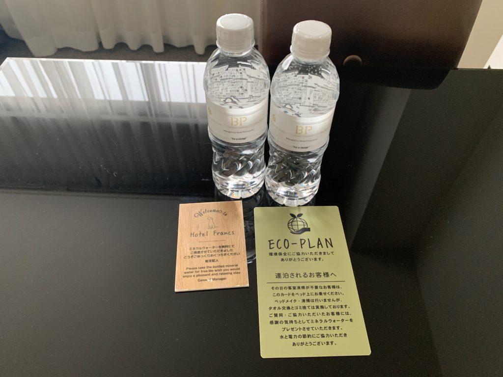 ホテルフランクスのスタイリッシュツインルームの無料のミネラルウォーター
