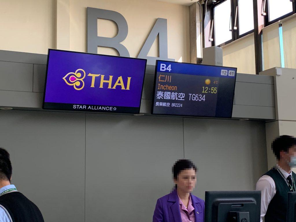 台北・桃園国際空港の搭乗口