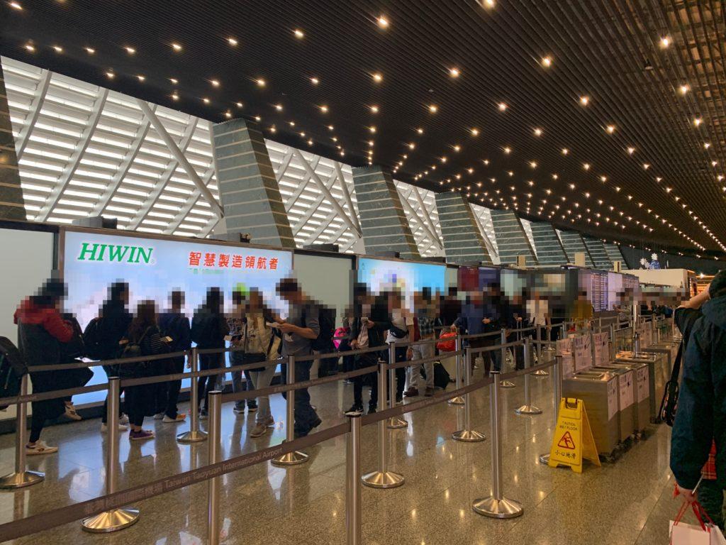 台北・桃園国際空港の保安検査場