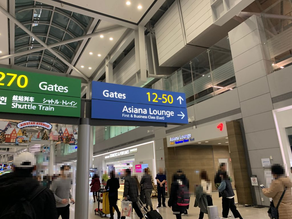 仁川国際空港のアシアナ航空ラウンジ