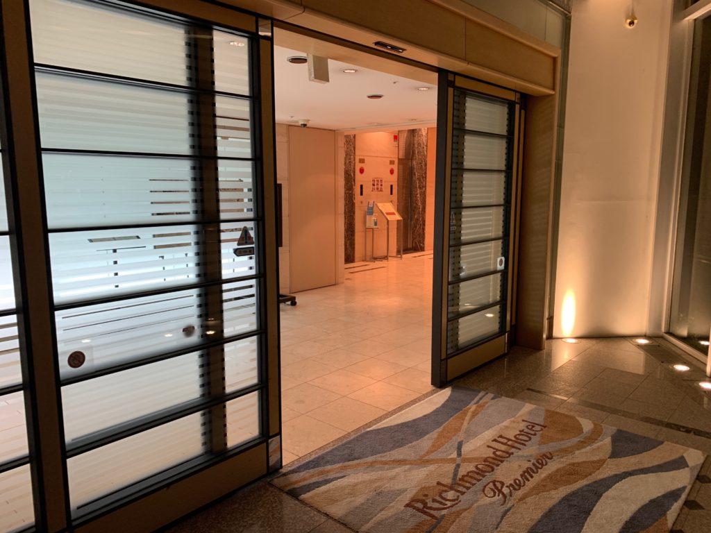 リッチモンドホテルプレミア武蔵小杉の玄関