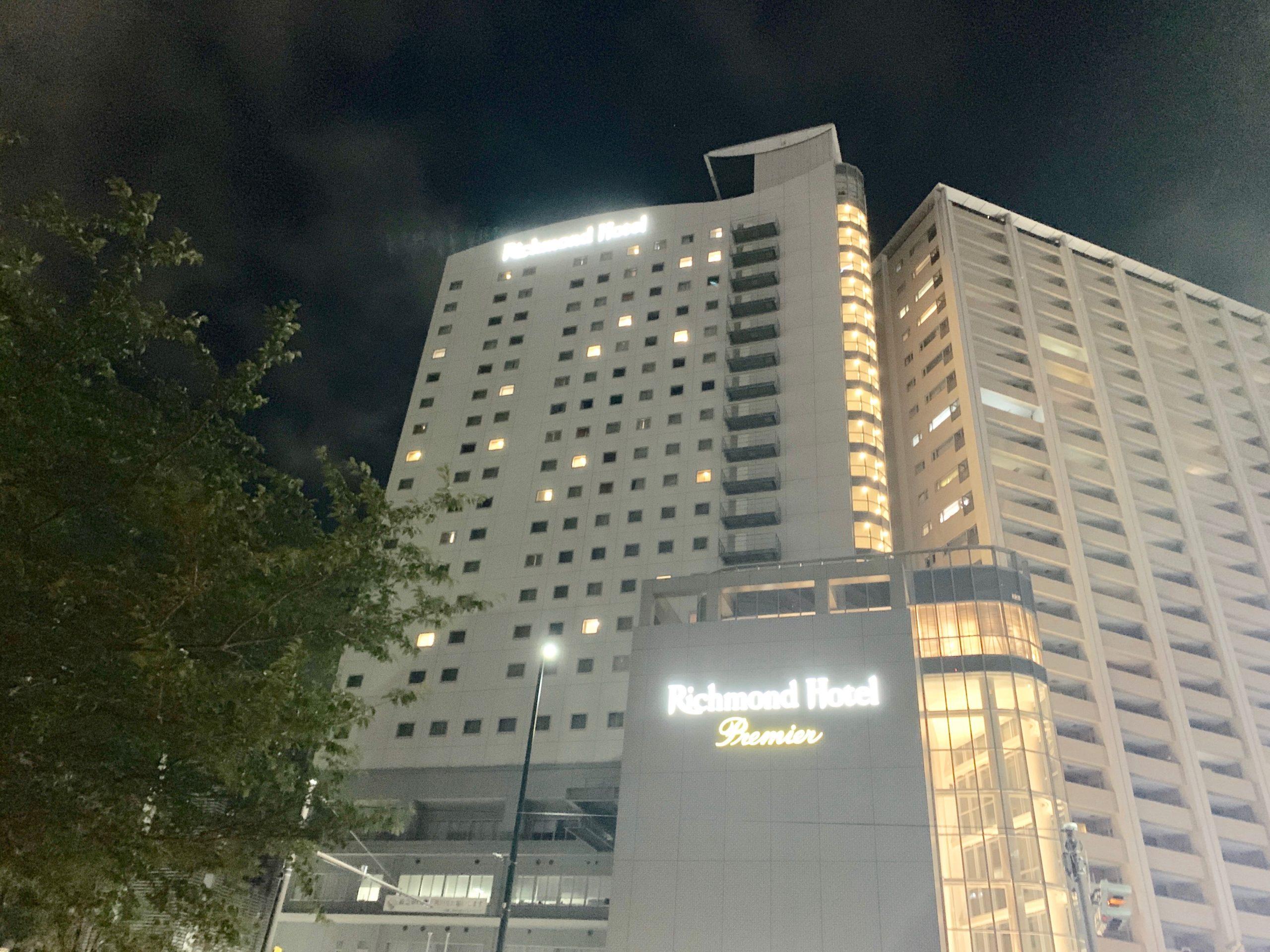 リッチモンドホテルプレミア武蔵小杉の外観