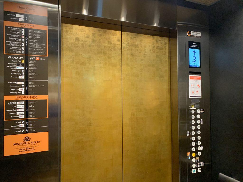 アパホテル&リゾート 横浜ベイタワーのエレベーターホール