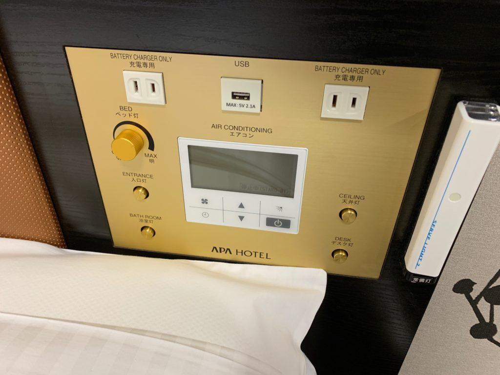 アパホテル&リゾート 横浜ベイタワーの客室のダブルベッド横のコンセント