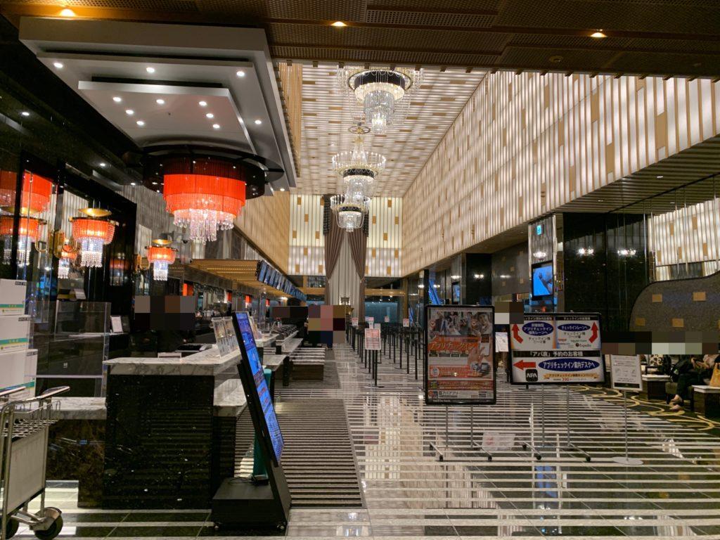 アパホテル&リゾート 横浜ベイタワーのロビー