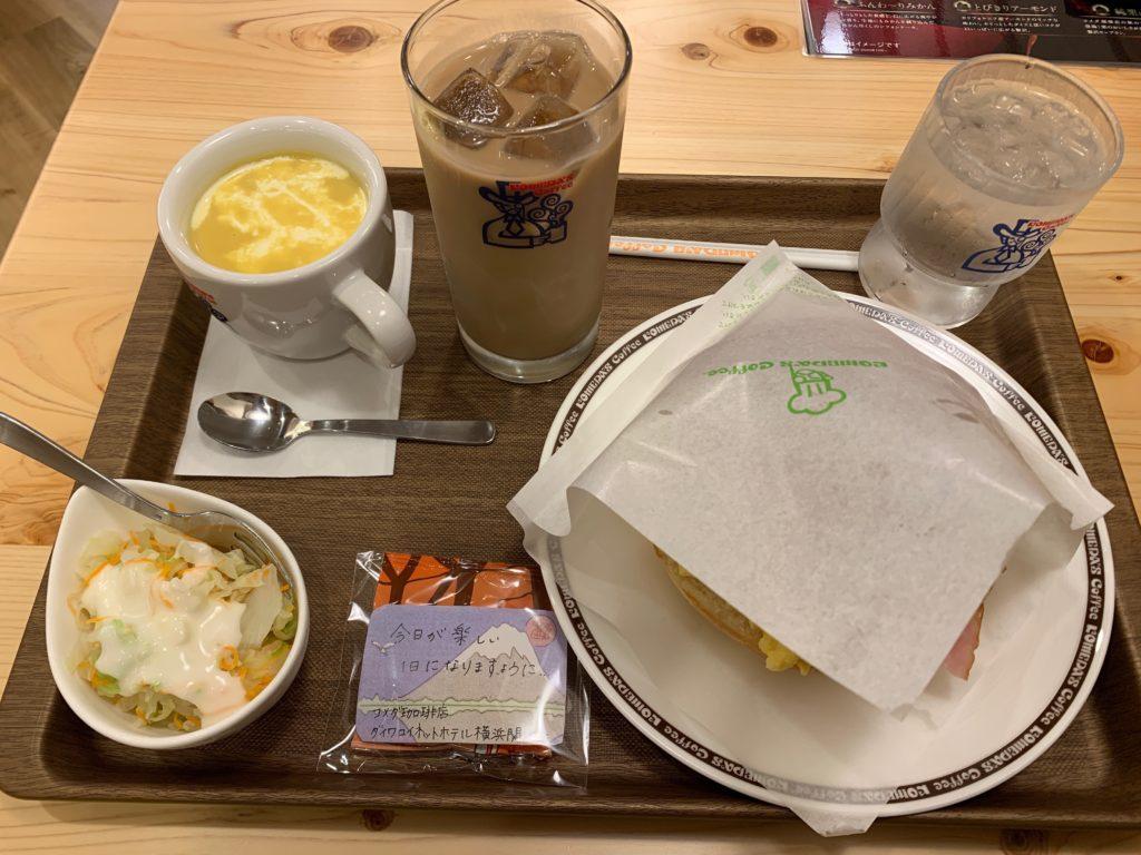 ダイワロイネットホテル横浜関内のビジネスルームの朝食