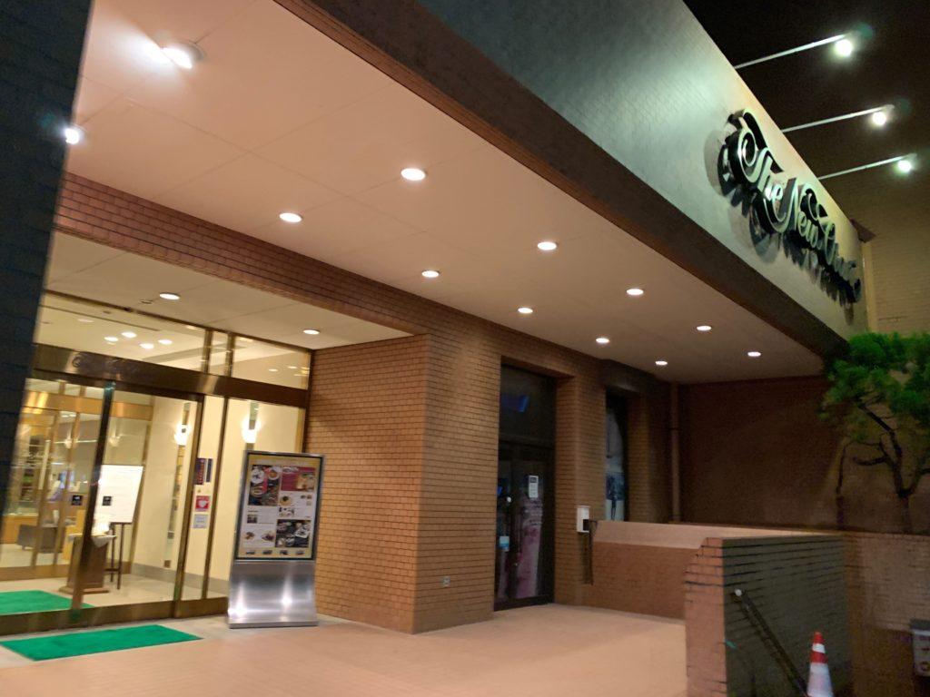 ホテルニューオータニ鳥取エントランス