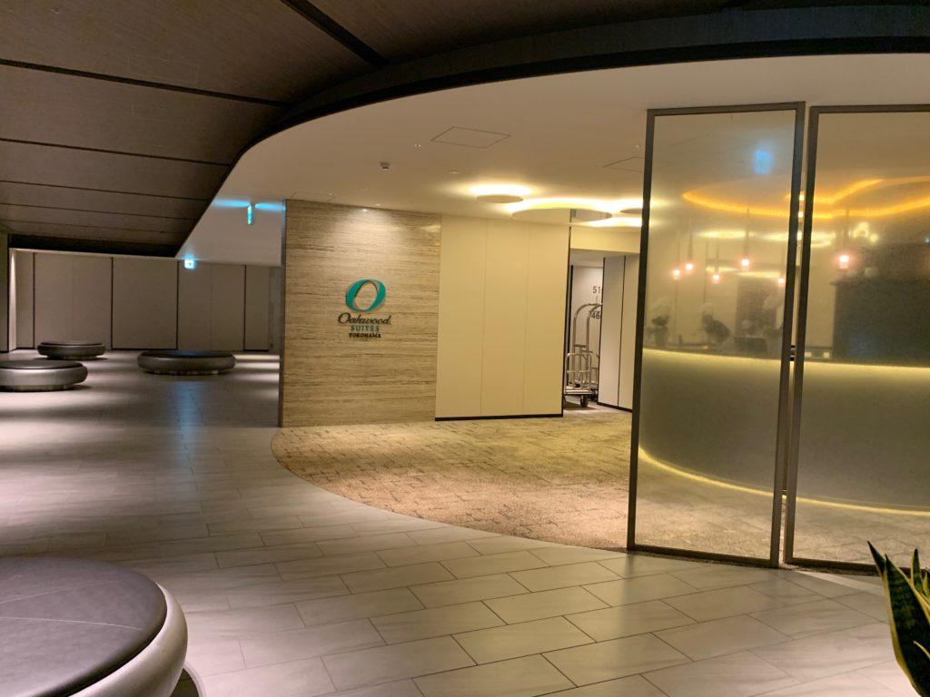 オークウッドスイーツ横浜のホテルフロント