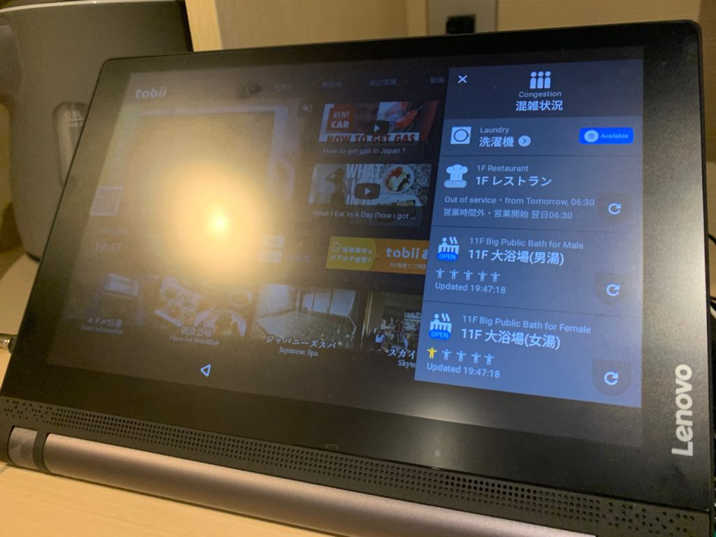 銀座  露天の湯  日和ホテル東京銀座EASTの客室内タブレット