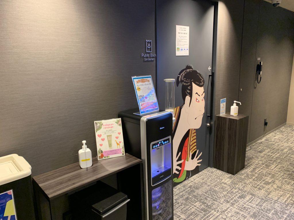 銀座  露天の湯  日和ホテル東京銀座EASTの大浴場